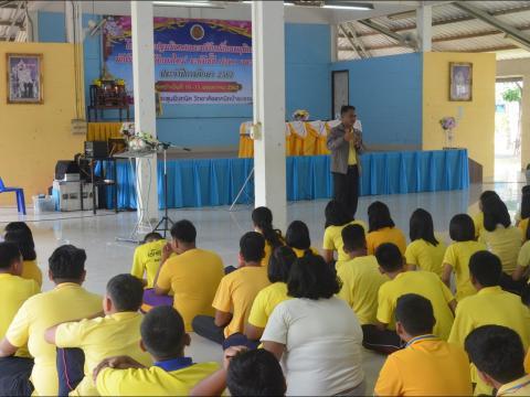 ปฐมนิเทศและปรับเปลี่ยนพฤติกรรม นักเรียน นักศึกษาใหม่ 2562